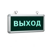 """Светильник светодиодный аварийный СДБО-215 """"ВЫХОД"""""""