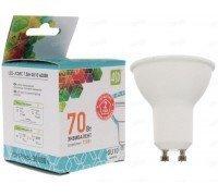ASD LED JCDR 7.5-GU10-4000 рефлектор 7.5Вт 210-240В холодный свет