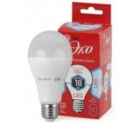 Эра Светодиод. лампа  ECO LED A60-18W-840-E27