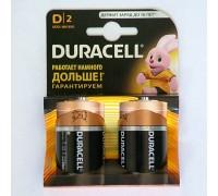 DURACELL Plus LR20 BL2  20 шт/кор