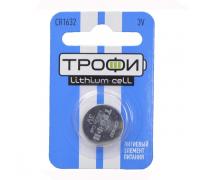 ТРОФИ CR1632 BL1/3V Батарея