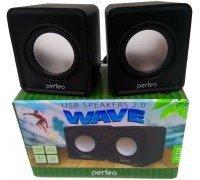 PERFEO PF-128 WAVE 2X3Вт USB 2.0 Колонки