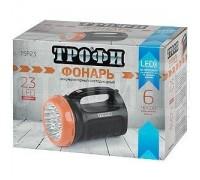 ТРОФИ ТSP 23, 23LED 220V