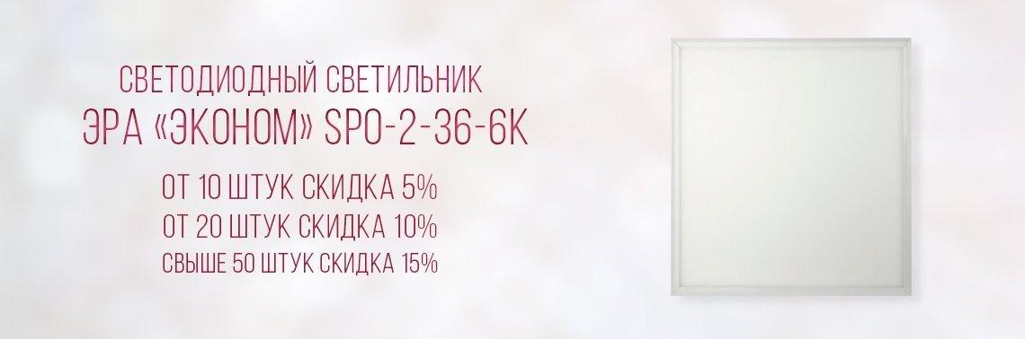 ДО 31.12