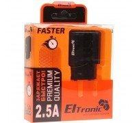 ELTRONIC З/У СЕТЕВОЕ FASTER 2*USB 2500 mAh чёрное