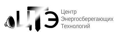Центр Энергосберегающих Технологий | г.Чита